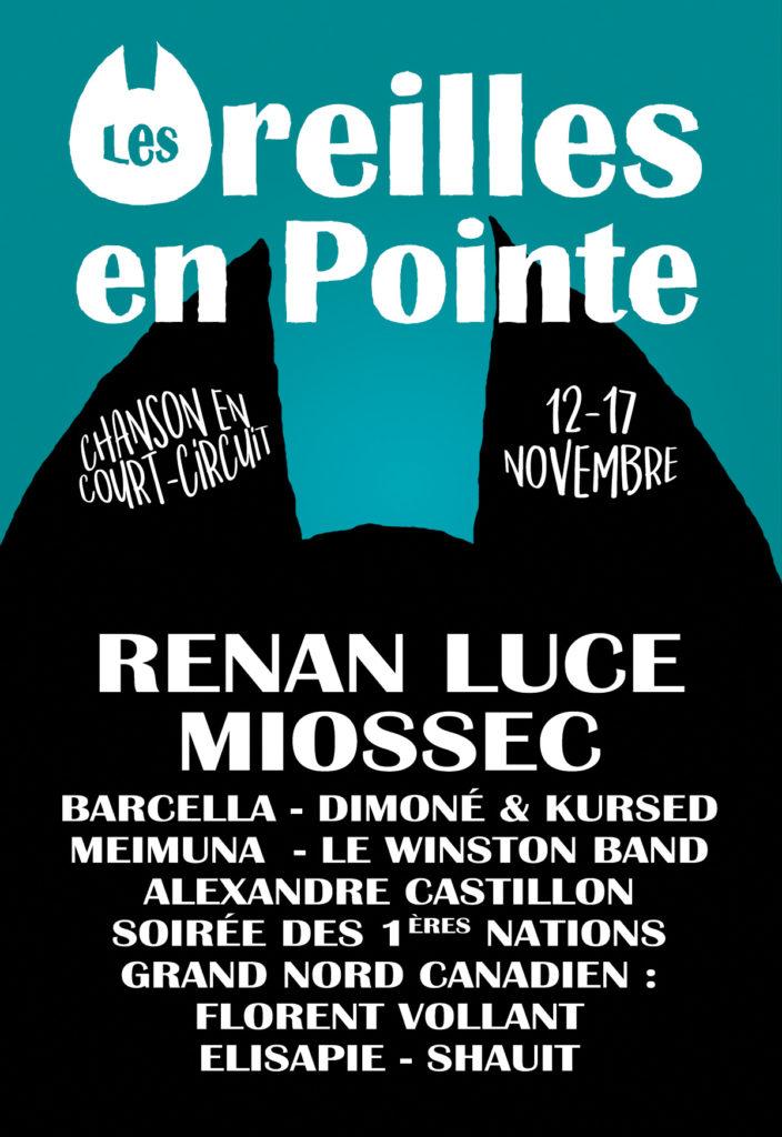 Visuel Festival de musique Les oreilles en Pointe
